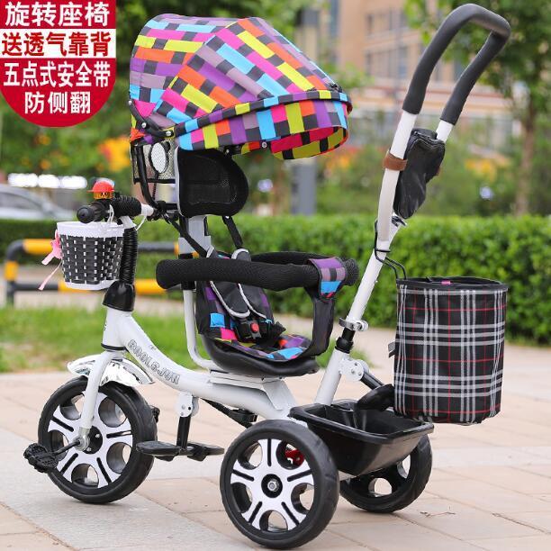 供应 大号单车童车