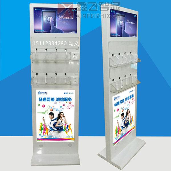 18.5寸液晶横屏楼宇壁挂式立式落地式手机充电站多媒体wifi广告机