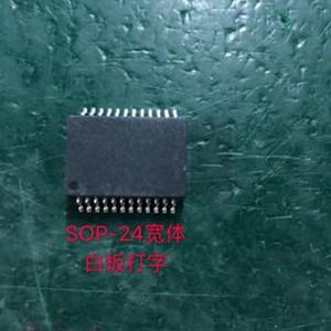 定制塑料金属芯片IC激光刻字镭雕标识LOGO图案文字内容