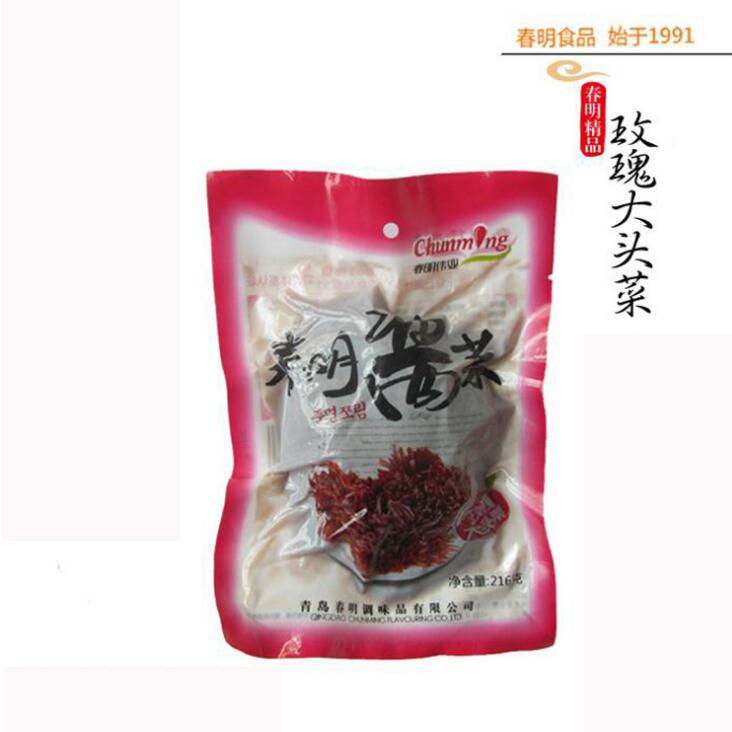 供应 酱菜食品厂家直销酱腌菜 青岛春明玫瑰大头菜咸菜 爽口下饭