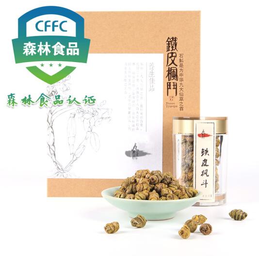 九草圣槲森林食品认证 云南铁皮石斛枫斗80g正品石斛鲜条 胶质饱满