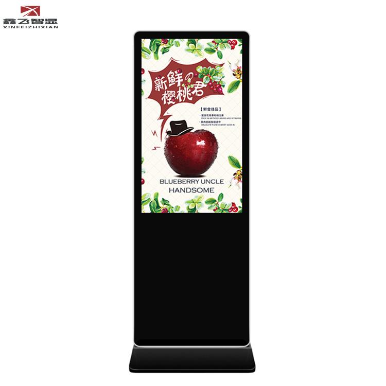 49寸落地式广告机液晶显示器高清网络蓝牙播放器显示屏触摸立式广告机