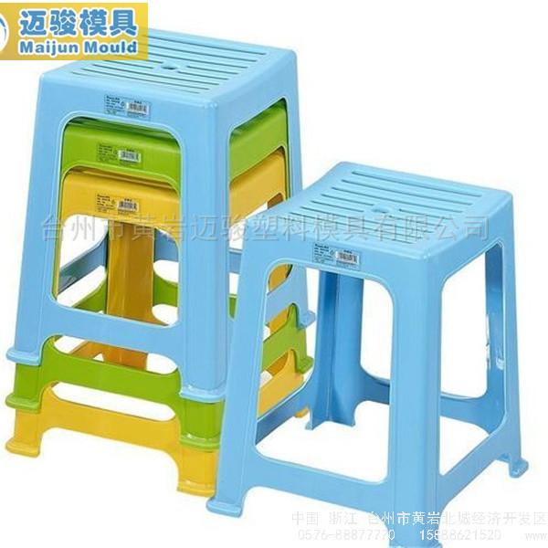 镂空靠背塑料椅子模具 开模定制厂家 台州黄岩模具厂生产