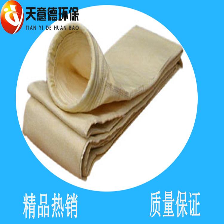 锅炉除尘器布袋磨损常见的五个部位及原因