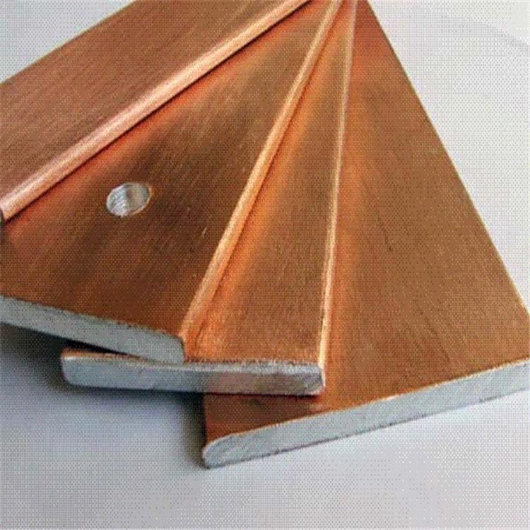 优质铜排配电设备安装镀锡铜排铜包铝排铜排冲孔