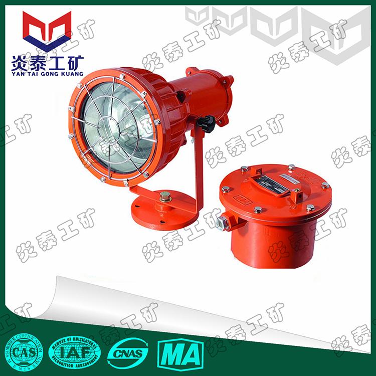 厂家专业生产DGS175-127B矿用隔爆型投光灯