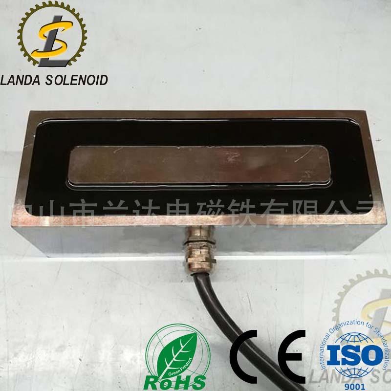 兰达非标定制直流方形电磁铁H2509080 吸力300公斤