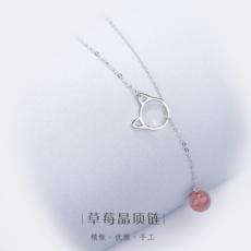 供应 纯银饰品 创意时尚草莓晶项链女个性气质猫咪锁骨链