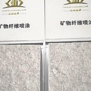 高略优质防火无机纤维喷涂可包工包料有施工资质