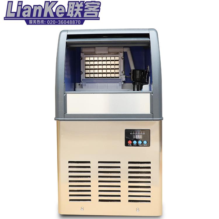 广州长旺联客家用小型联客制冰机维修原理方块冰制冰机