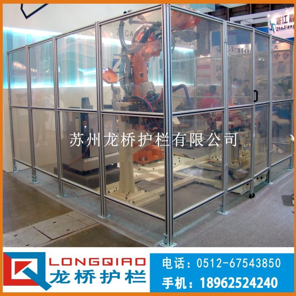 镇江厂区铝型材护栏网 镇江车间工业铝型材护栏网 龙桥专业订制