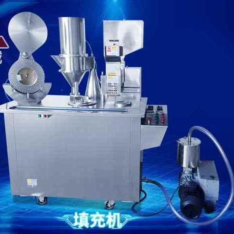 旭朗DTJ-C不锈钢半自动胶囊填充机厂家直销价格