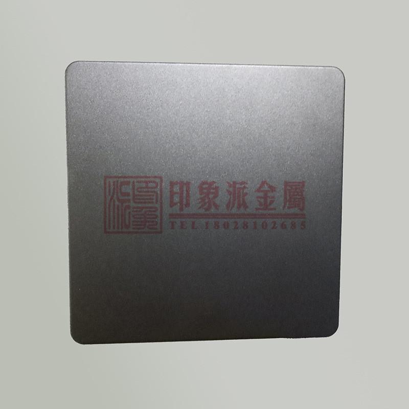 佛山印象派304半哑光加黑色喷砂不锈钢装饰板厂家直销