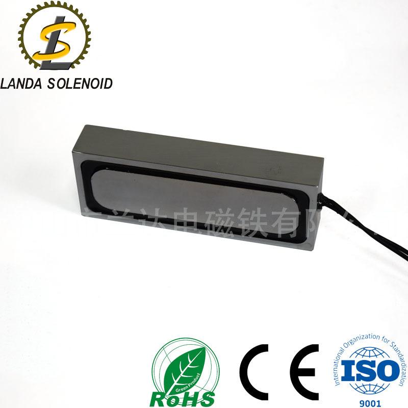 定制式方形吸盘式电磁铁 框形吸附面 24V直流电源