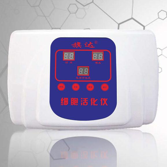 细胞理疗仪生产厂家 负离子足浴仪  衡通仪价格 W19