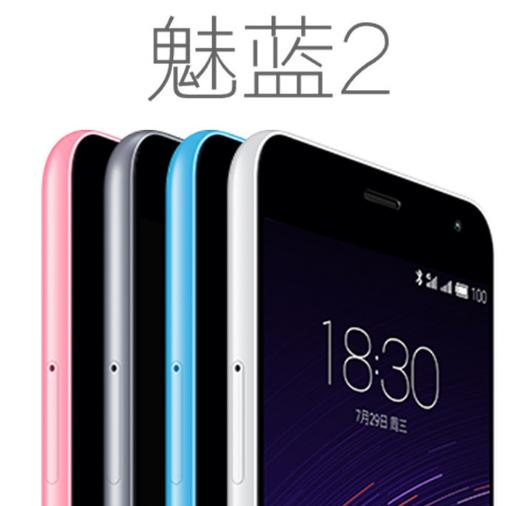 供应 Meizu魅族2 魅蓝2 全网通4G手机智能安卓老人学备用手机