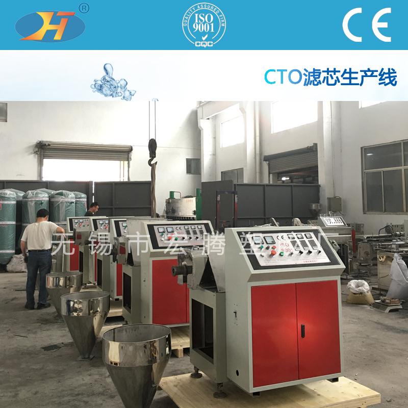 1机1喷 pp滤芯机|滤芯生产设备