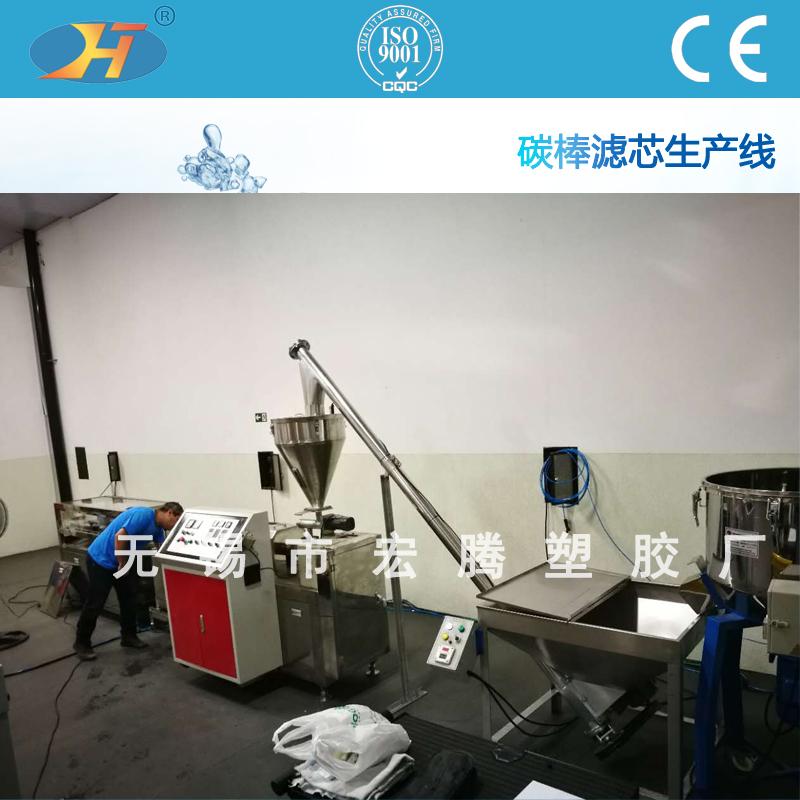 滤芯生产设备_挤压碳棒滤芯设备