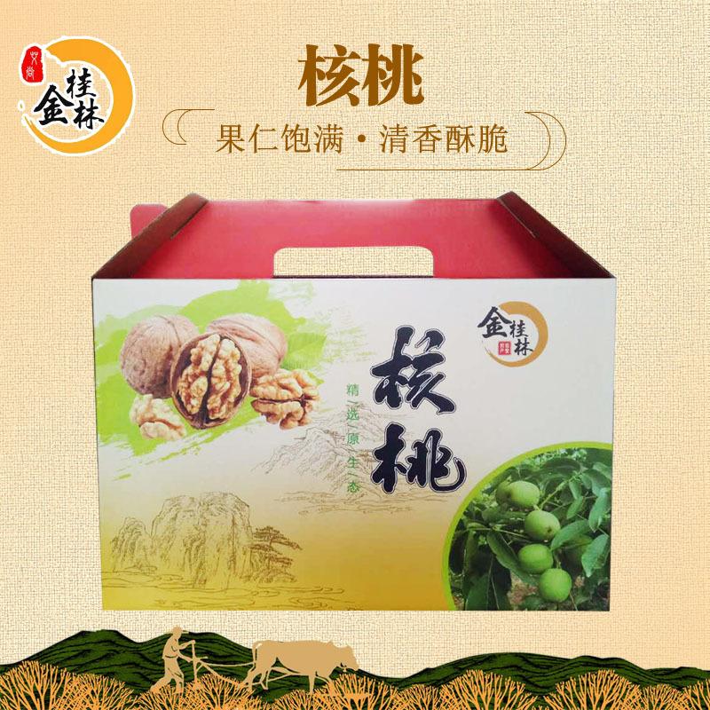 林州市金桂林特色传统美食绿色无添加核桃营养丰富