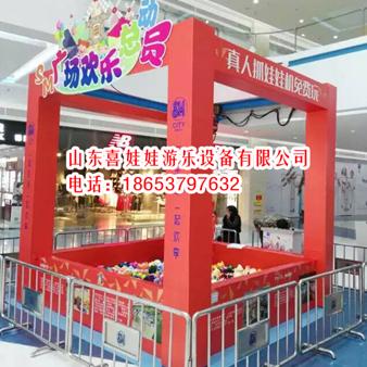 供应天津亲子娃娃机设施定做价格
