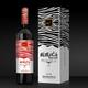 【斑马猴】杨凌你有酒业 优质猕猴桃酒 红斑马包装  半甜型 果酒  瓶装750ml