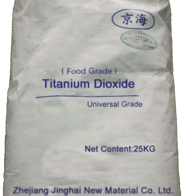 浙江京海专业生产【出口级食品级钛白粉】产品纯度高粒径细使用方便