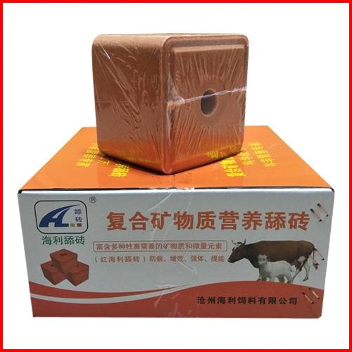 海利牛专用舔砖舔块盐砖盐块矿物质复合加固20kg兽用牛舔砖生产厂家
