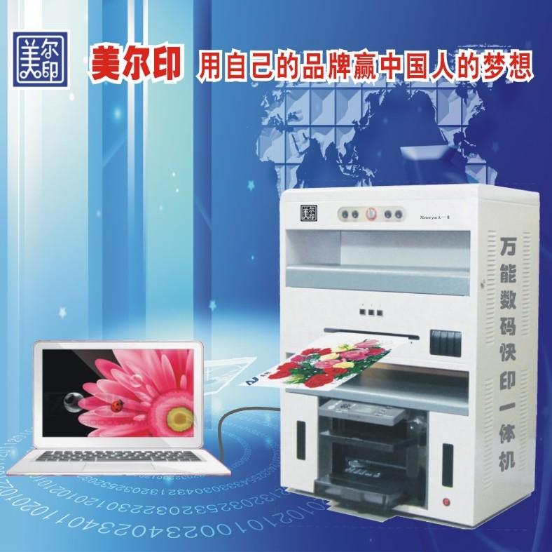 供应快速印刷不干胶标签的证卡打印机