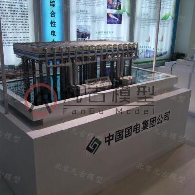 锦州 工业模型 精品模型 动态模型制作流程