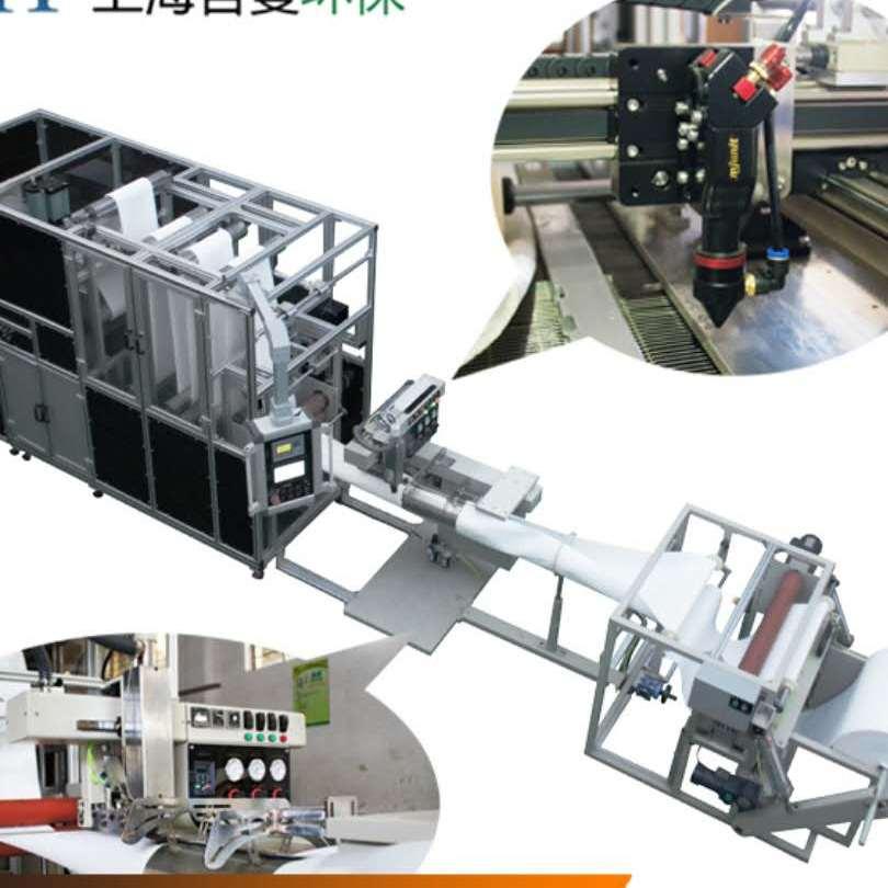 水滤生产线 常规滤袋 激光切割 上海哲曼环保