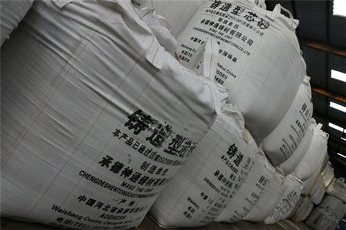 承德神通铸材(在线咨询)|山东覆膜砂模具|覆膜砂模具厂家