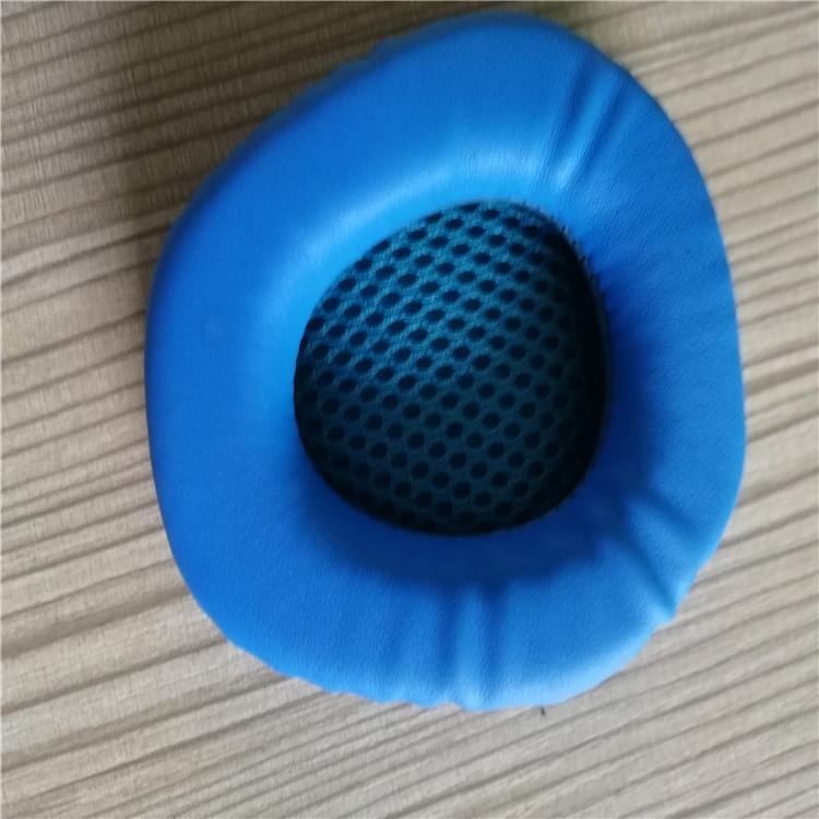 订做蓝色PU皮耳套 网吧网咖耳机配件针车蛋白皮耳罩