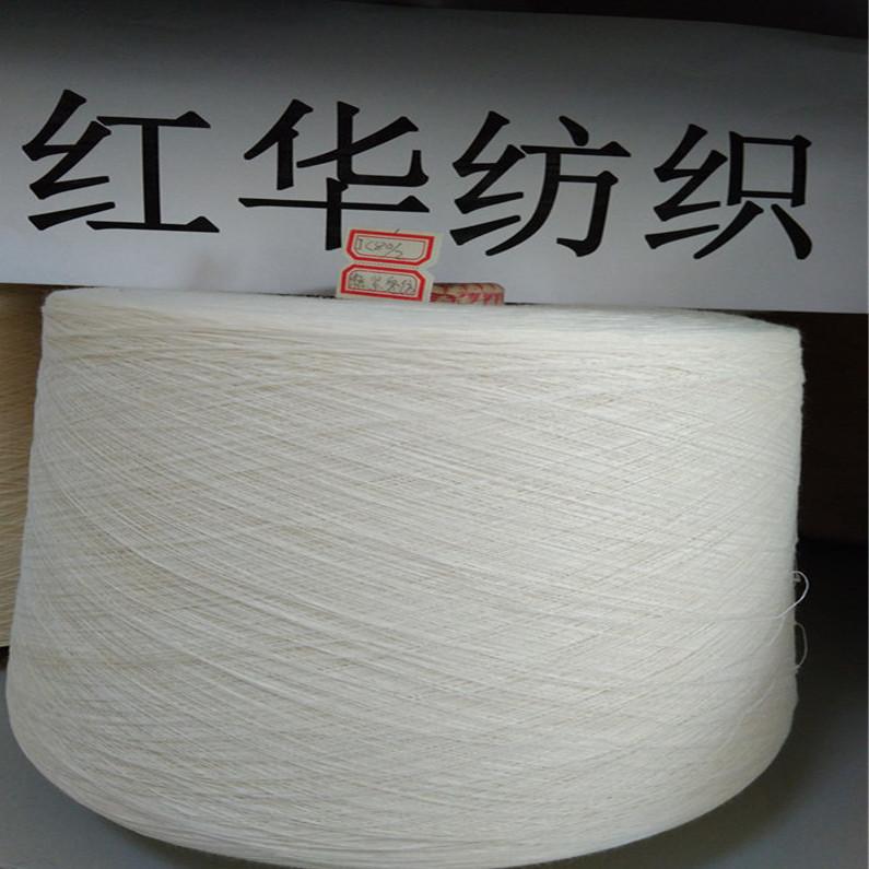 环锭纺精梳纯棉纱802包漂白染色JC80S