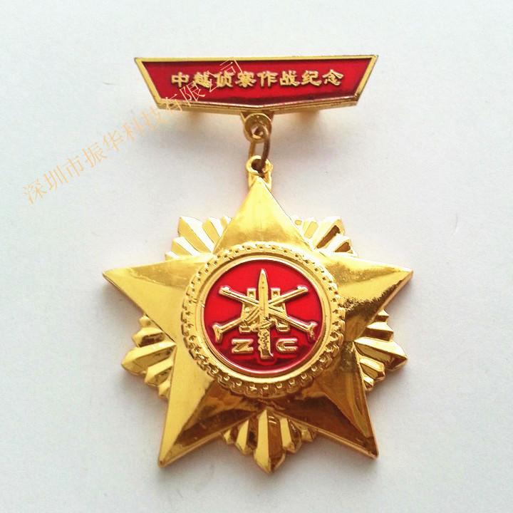 退伍l老兵聚会纪念章定做黄铜金色奖章烤漆上色立体奖牌木盒精装