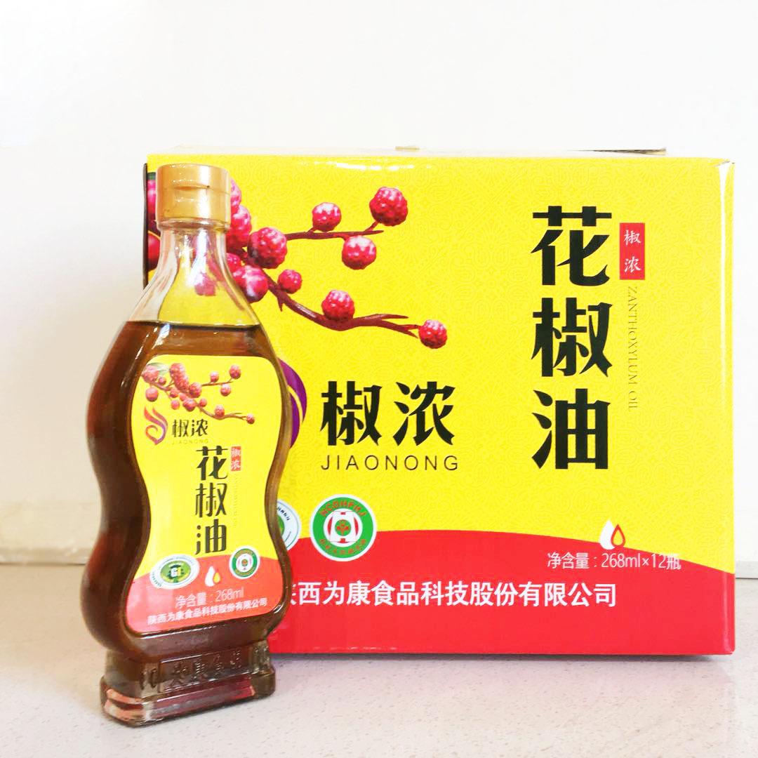 韩城特产 为康食品 268ml 凉拌调料 正宗口味米线麻辣烫火锅调味