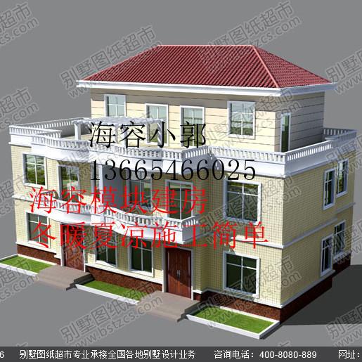 用海容模块建房子这些问题你要知道_搜狐科技