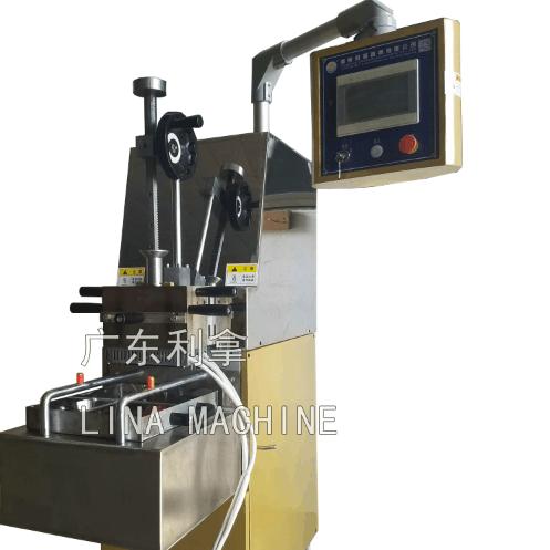 山东小型0.5L密炼机 最小型密炼机 实验型密炼机 青岛小型实验密炼机
