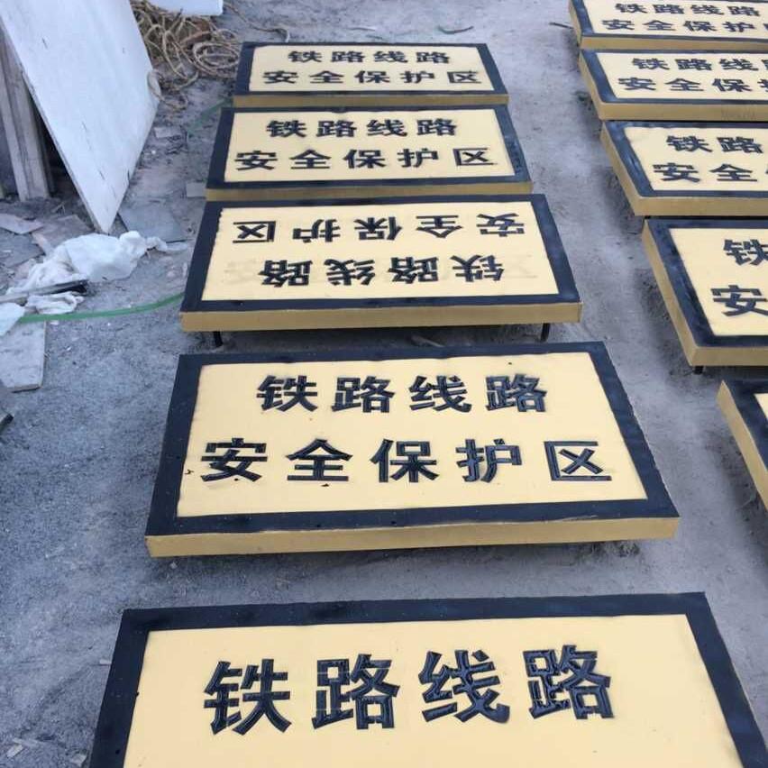 中国新疆阿克苏地区道路警示桩计划清单