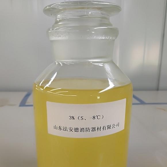 山东泡沫灭火剂厂家 合成-水成膜-抗溶性泡沫灭火剂