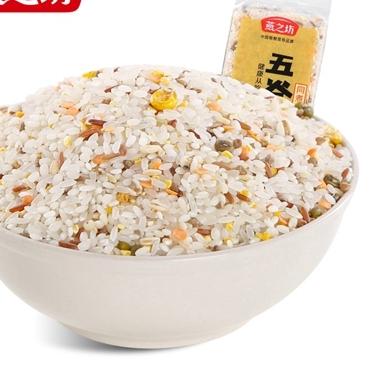 产地直销五谷米|同煮同熟|营养五谷米饭|五谷米价格