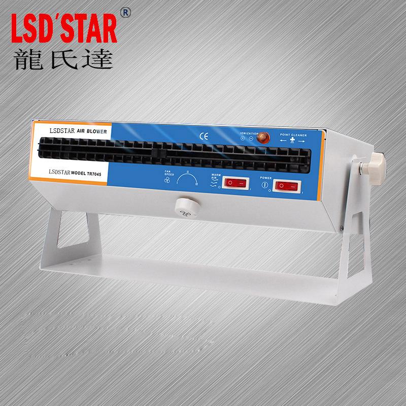 龙氏达LSD-WS除尘箱桌面消除静电设备 卧式离子风机厂家直销