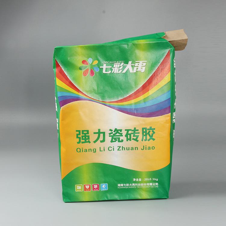 复合平口阀口袋强力黏胶泥袋牛皮纸水泥袋供应化工材料编织袋