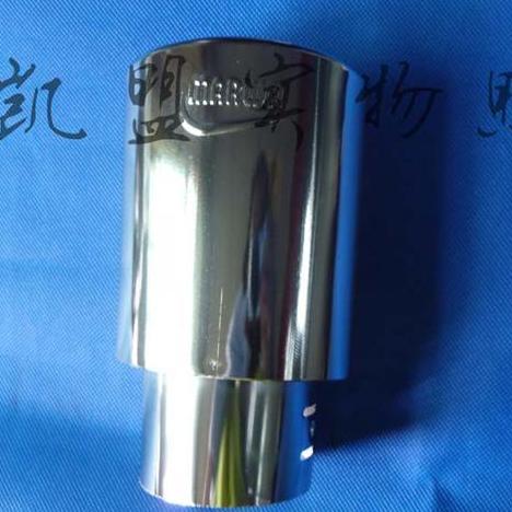 不锈钢通用电解抛光液 KM0306  镜面效果 经济环保  全国供应