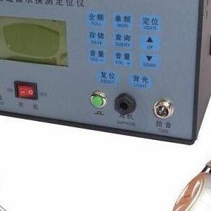 宁波利德PLH-42管道漏水探测定位仪现货PLH检测仪型号连续工作时间: ≥30小时
