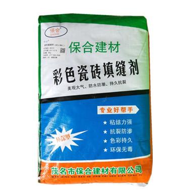 茂名瓷砖填缝剂十大品牌 保合瓷砖填缝剂 防水防霉