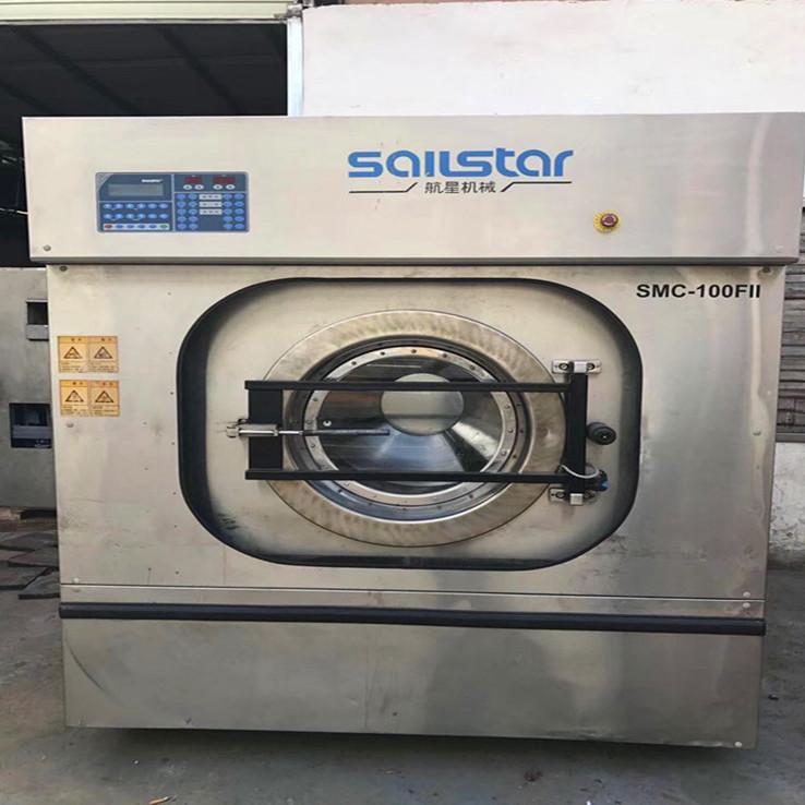 航星二手洗涤设备