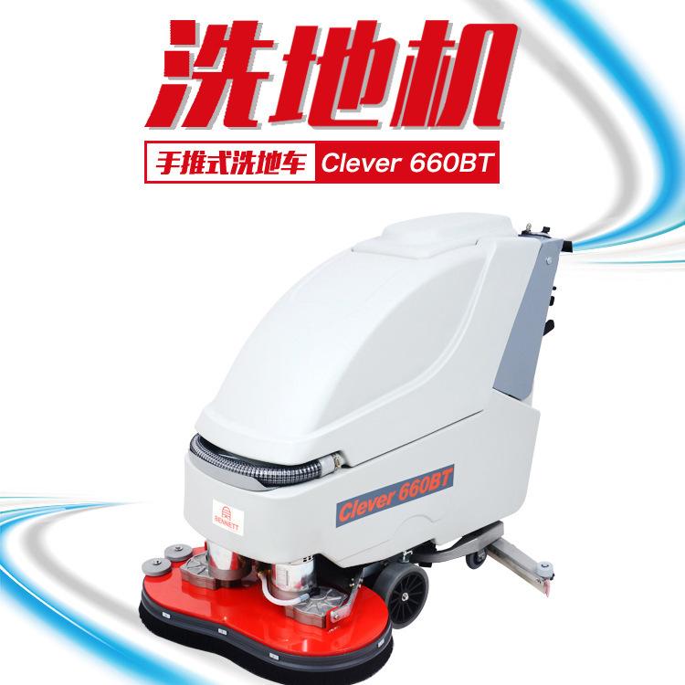 洗地机重庆洗地机品牌洗地机厂家直销双刷电瓶洗地机