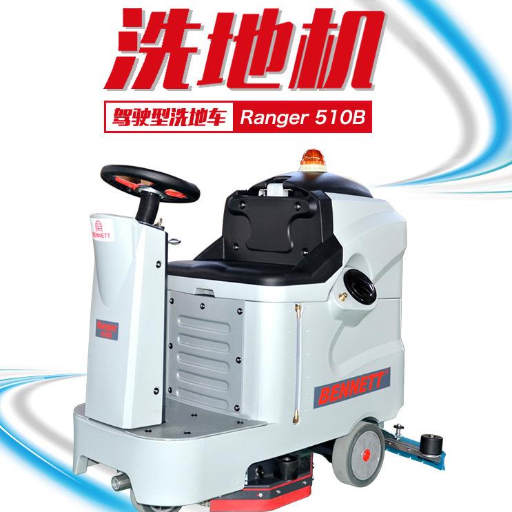 洗地机重庆洗地机驾驶式洗地机厂家洗地机价格洗地机品牌