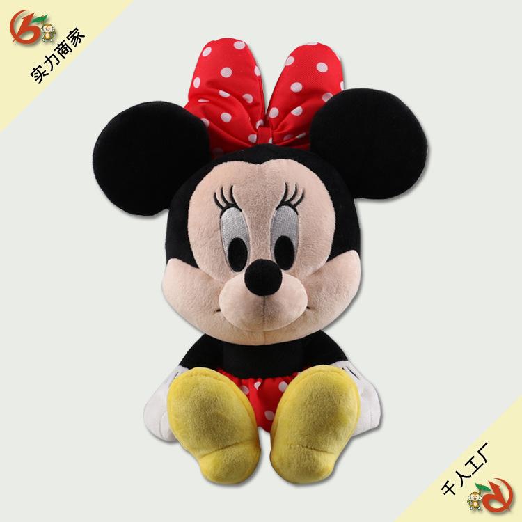 供应 正版生产经销米妮 米奇毛绒玩具 可爱米奇老鼠米妮老鼠