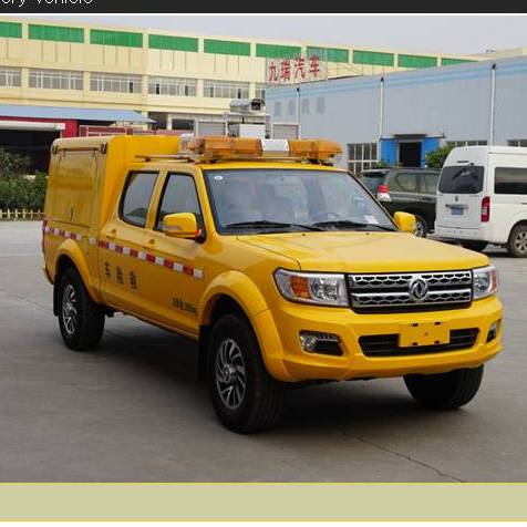 皮卡抢险车   东风瑞琪皮卡救险车价格    供应皮卡抢险车